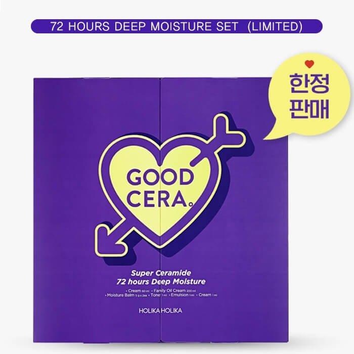 Набор для лица Holika Holika Good Cera Super Ceramide Deep Moisture Limited Set