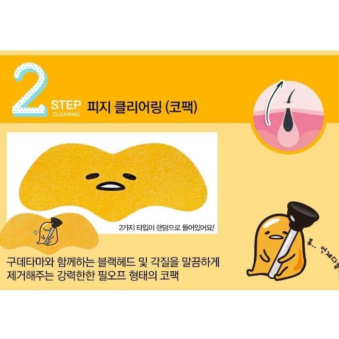 Набор для очистки пор Holika Holika Gudetama Lazy & Easy Pig-nose Clear Black Head 3-step Kit