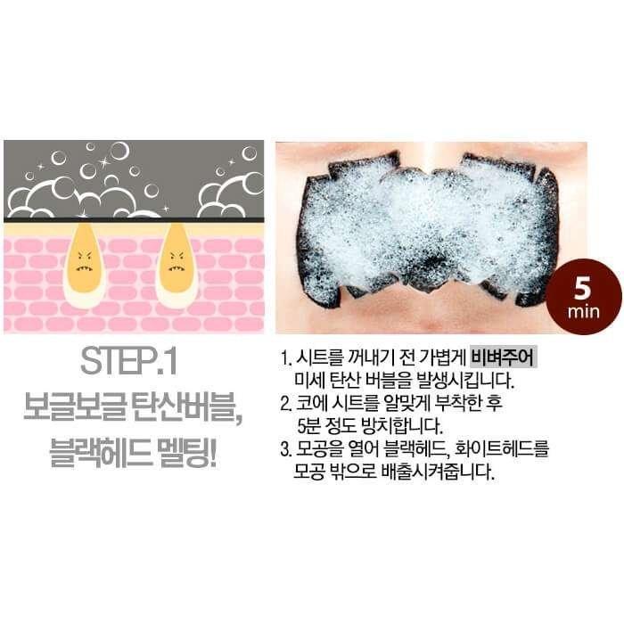 Набор от чёрных точек Holika Holika Pig-Clear Black Head 3-step Kit - No Water