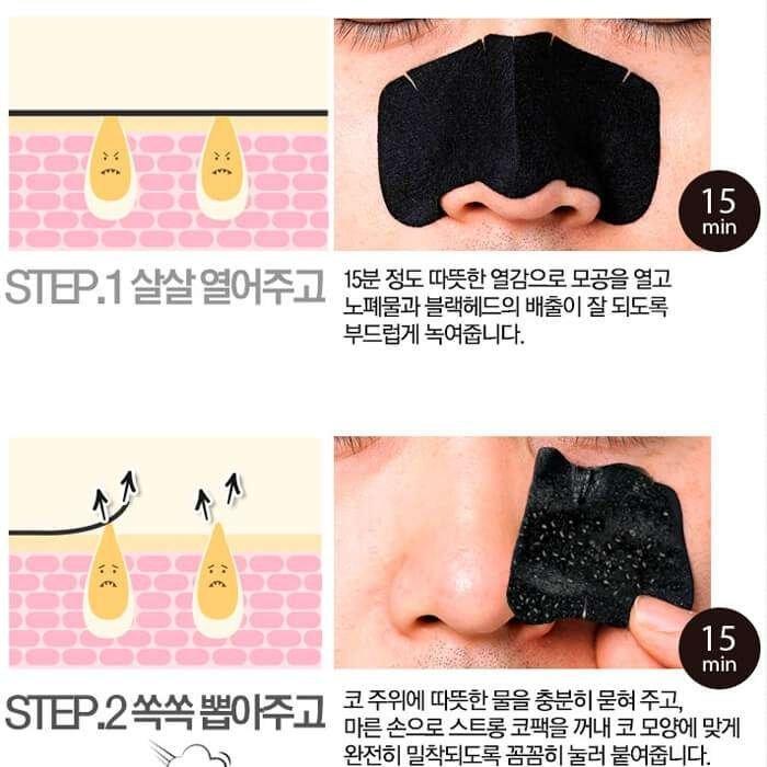 Набор от чёрных точек Holika Holika Pig-Clear Black Head 3-step Kit - Strong