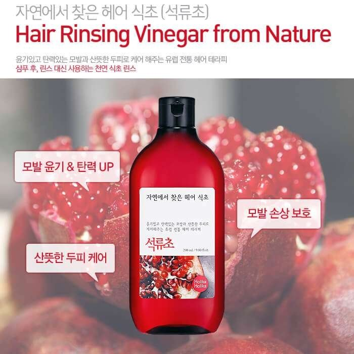Ополаскиватель для волос Holika Holika Hair Vinegar From Nature - Pomegranate