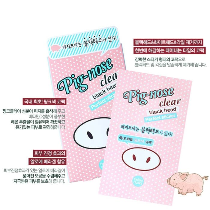 Патч для носа Holika Holika Pig-nose Clear Black Head Perfect Sticker
