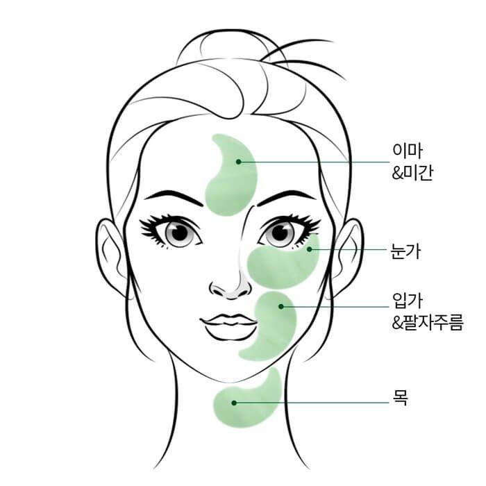 Патчи для век Holika Holika Aloe Soothing Essence 80% Hydragel Eye Patch Calming