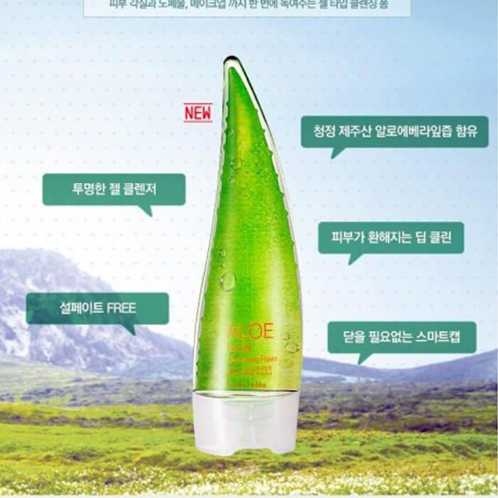Пенка для умывания Holika Holika Aloe Cleansing Foam