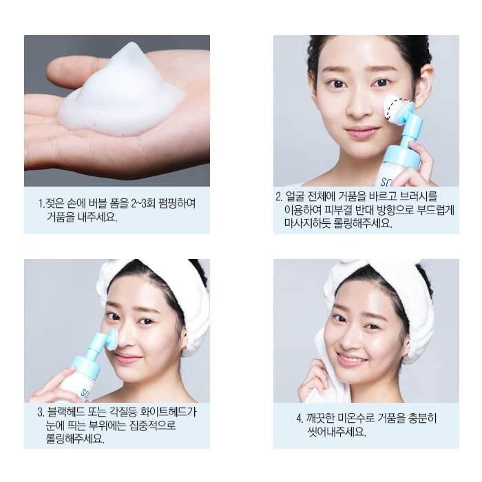 Пенка для умывания Holika Holika Soda Pore Cleansing Bubble Foam