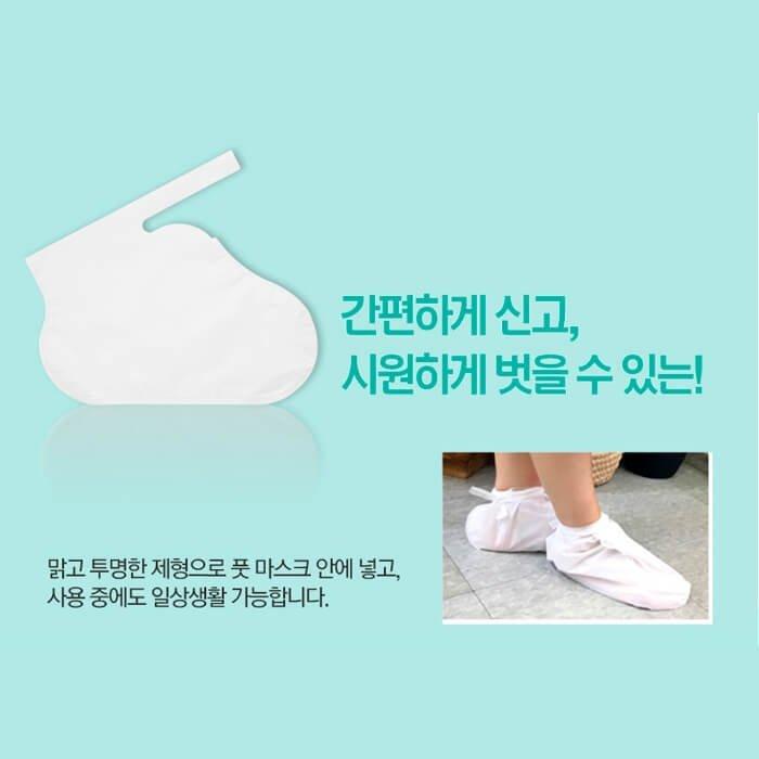 Пилинг для ног Holika Holika Baby Silky Foot One Shot Peeling