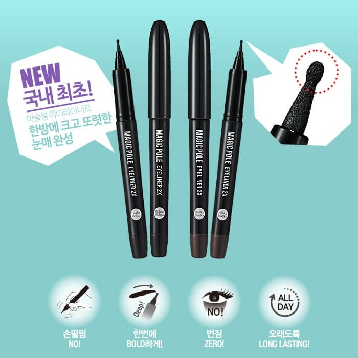 Подводка для глаз Holika Holika Magic Pole Eyeliner 2X