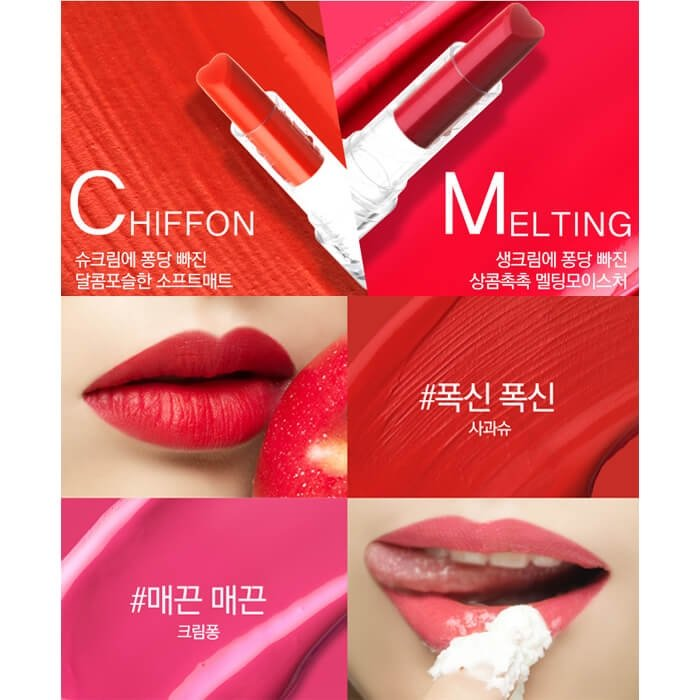 Помада для губ Holika Holika Heartful Melting Cream Lipstick