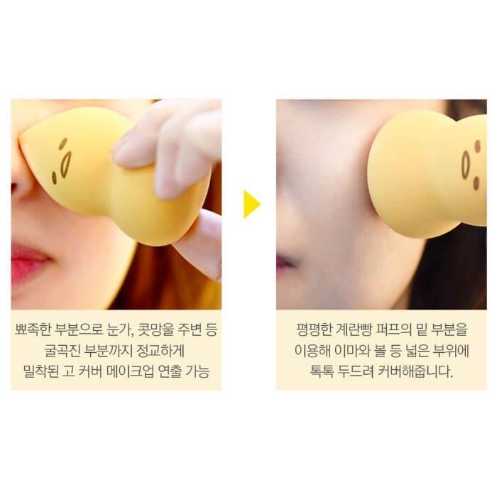 Пуф для макияжа Holika Holika Gudetama Lazy & Joy Egg Bun Puff