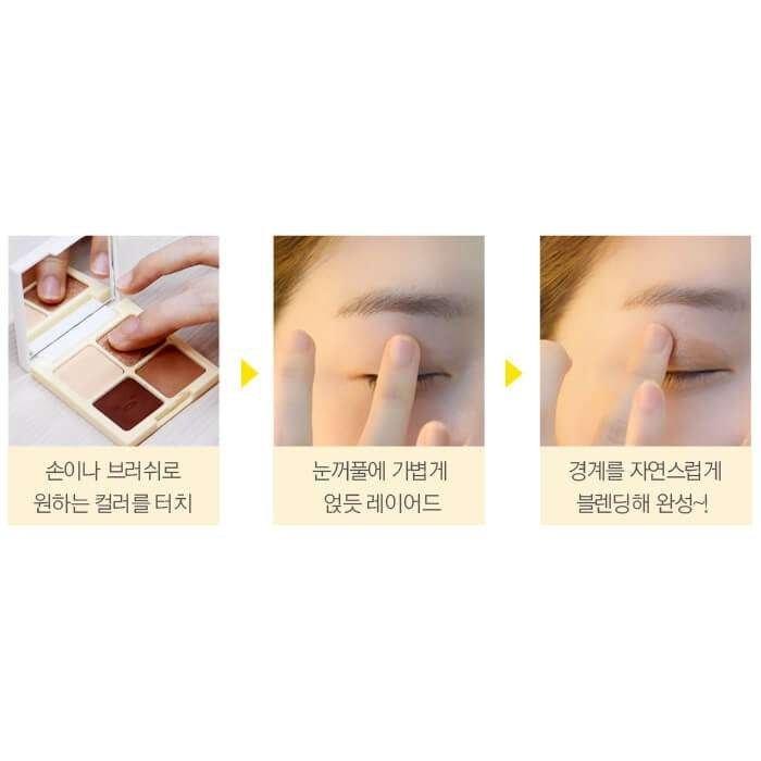 Тени для век Holika Holika Gudetama Lazy & Joy Cupcake Eye Palette Shadow