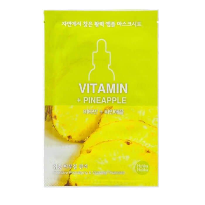 Тканевая маска Holika Holika Ampoule Essence Mask Sheet Vitamin