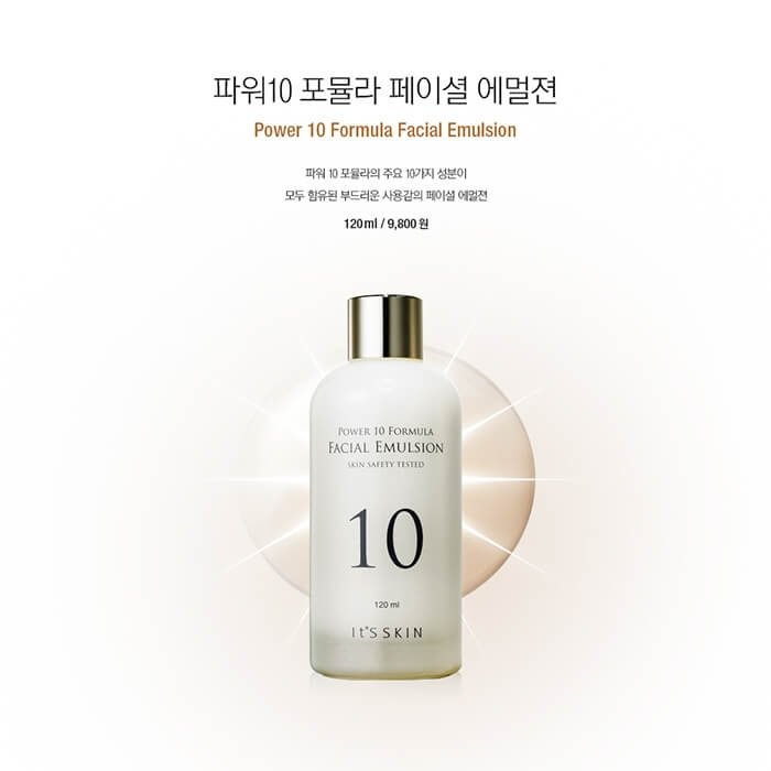 Эмульсия для лица It's Skin Power 10 Formula Emulsion