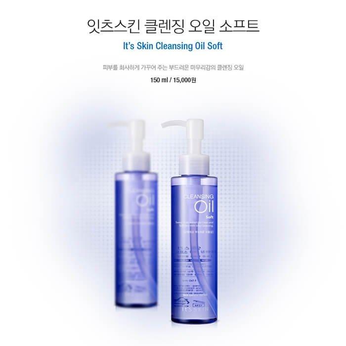Гидрофильное масло It's Skin Cleansing Oil Soft
