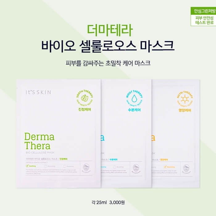 Гидрогелевая маска It's Skin Derma Thera Bio Cellulose Mask - Soothing