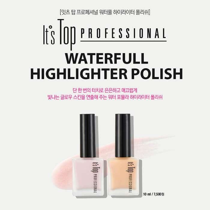 Хайлайтер для лица It's Skin It's Top Professional Waterfull Highlighter Polish