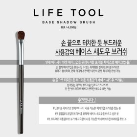 Кисть для теней It's Skin Life Tool - Base Shadow Brush