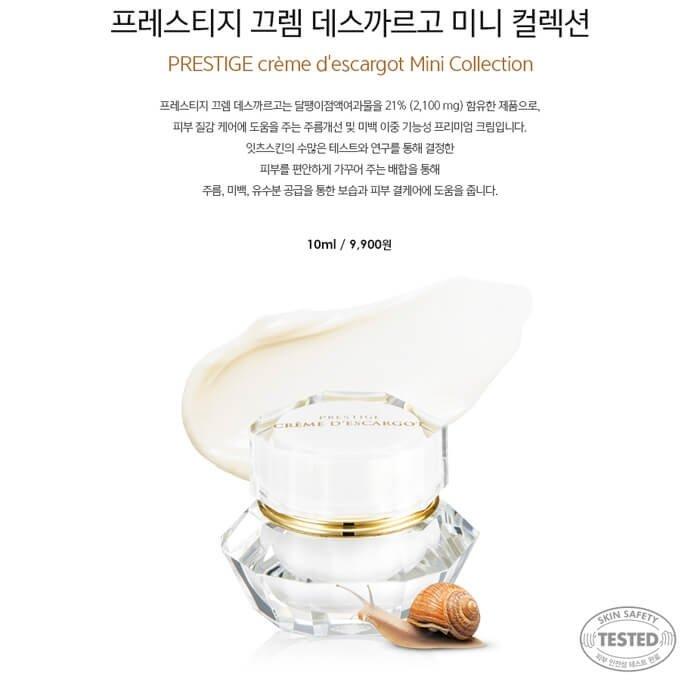 Крем для лица It's Skin Prestige Crème D'escargot Mini Collection