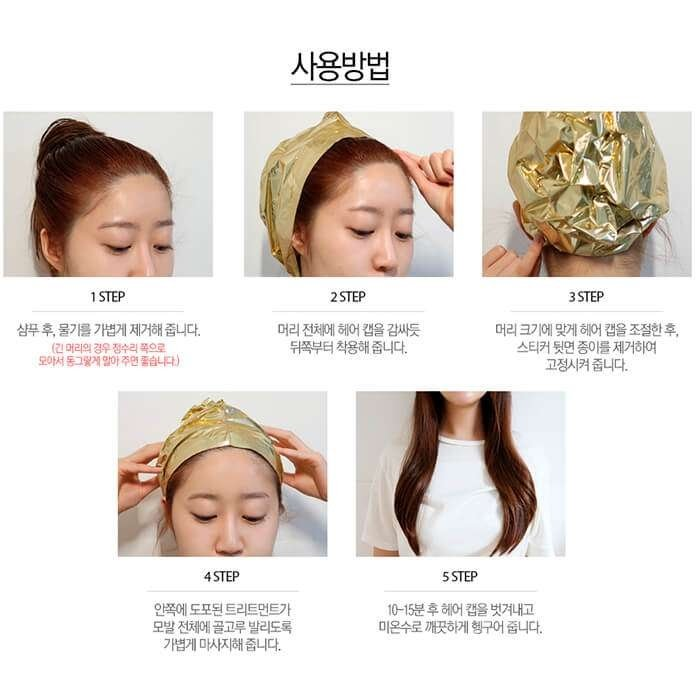 Набор масок для волос It's Skin Prestige Gold Foil Hair Masque D'escargot Set