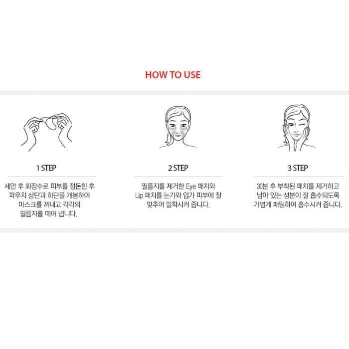 Набор патчей для лица It's Skin Prestige Wrinkle Line Masque Ginseng D'escargot Set