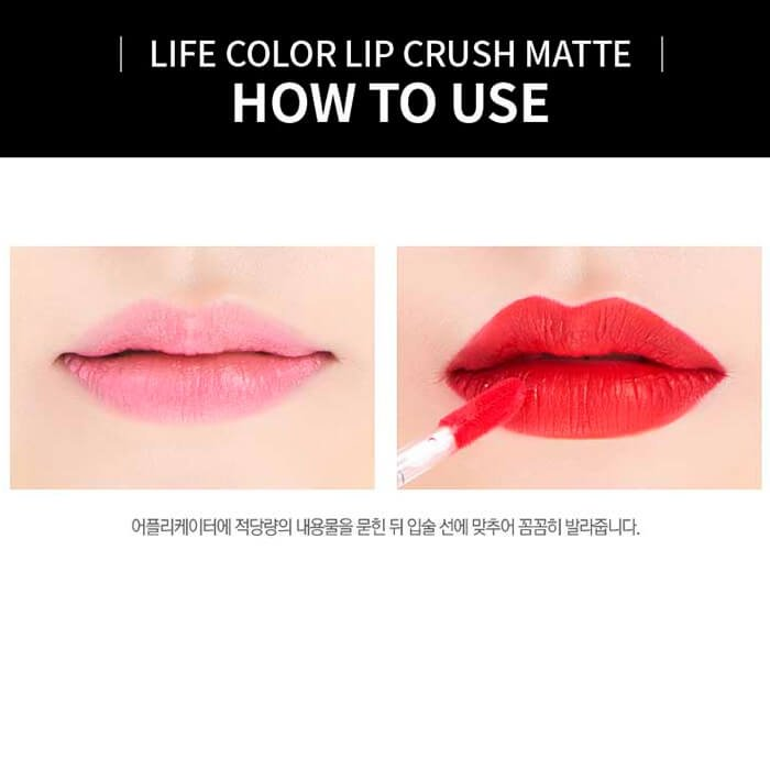 Помада для губ It's Skin Life Color Lip Crush Matte