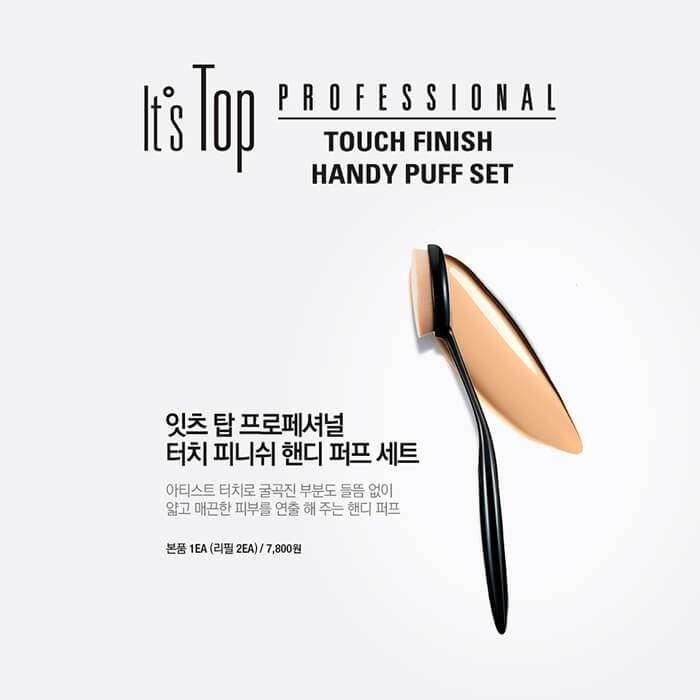 Пуф для тональной основы It's Skin Top Professional Touch Finish Handy Puff Set
