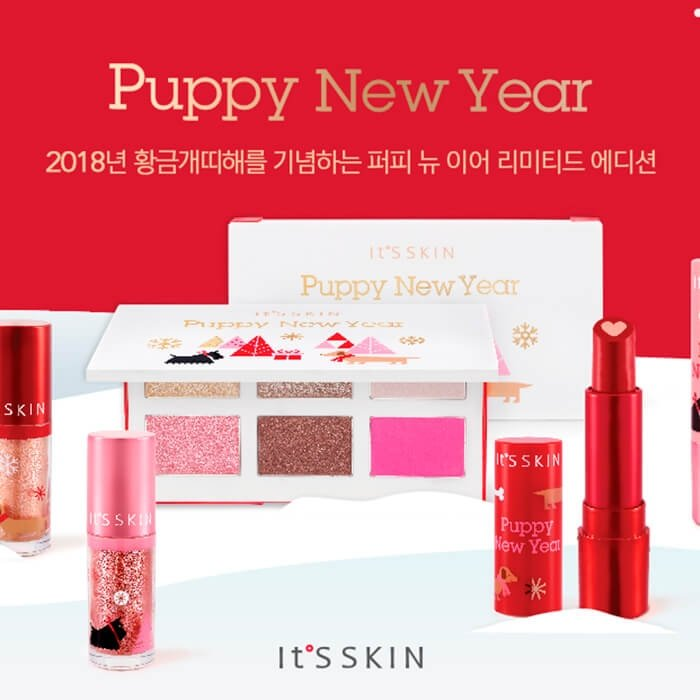 Тени для глаз It's Skin Life Color Eyes Twinkle - Puppy New Year