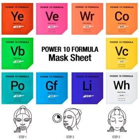 Тканевая маска It's Skin Power 10 Formula Li Mask Sheet