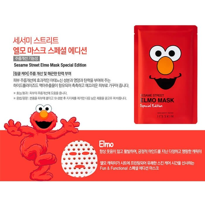 Тканевая маска It's Skin Sesame Street Mask Special Edition Elmo