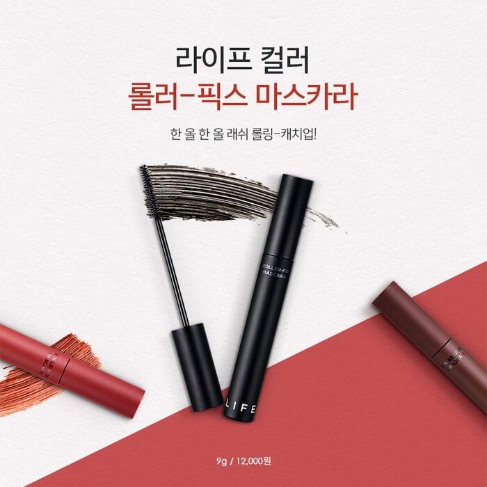 Тушь для ресниц It's Skin Life Color Roller-Fix Mascara