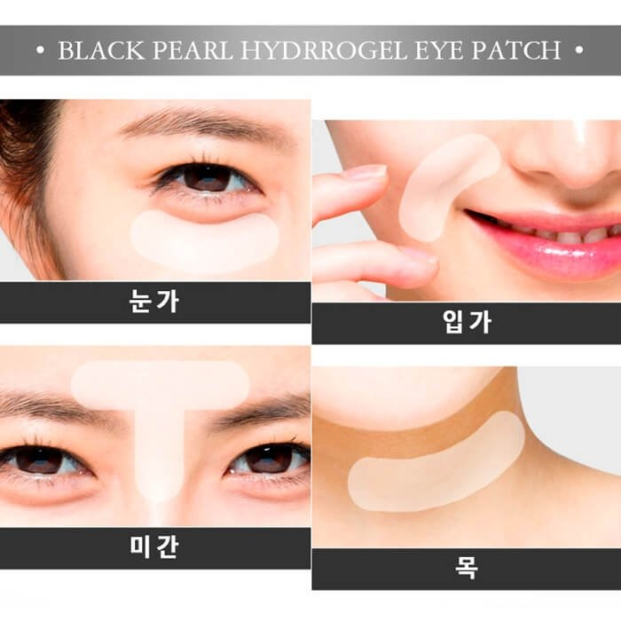 Патчи для век IYOUB Black Pearl Hydrogel Eye Patch