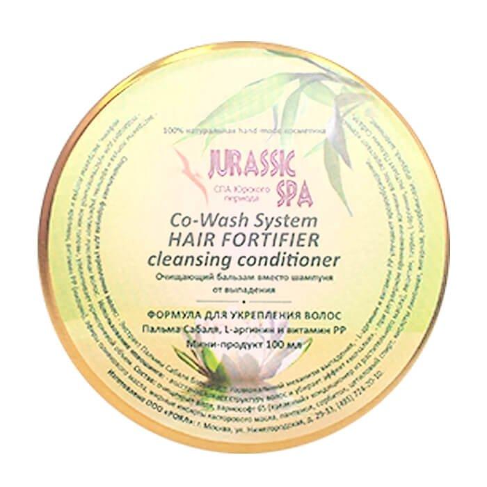 Ковошинг для волос Jurassic Spa - От выпадения (100 мл)
