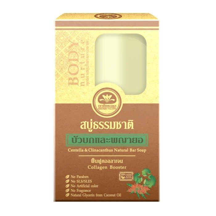 Натуральное мыло Khaokho Talaypu Centella & Clinacanthus Natural Bar Soap