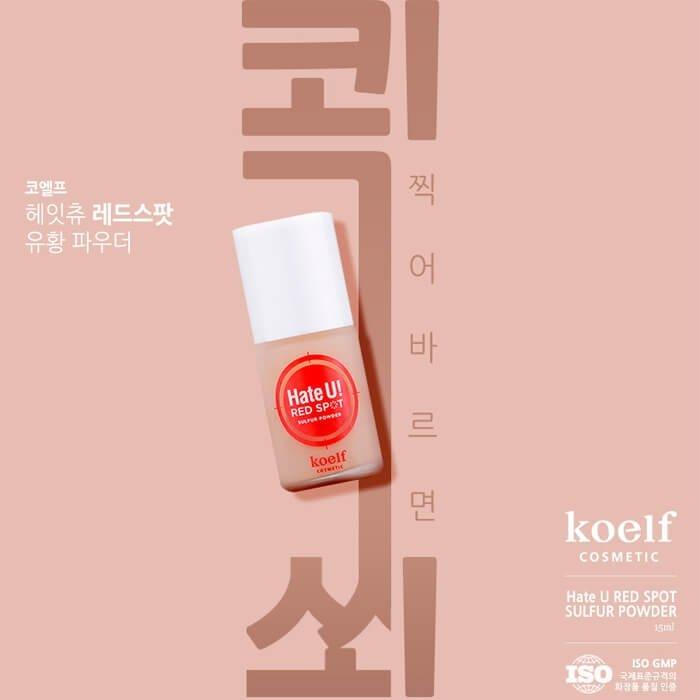 Средство от прыщей Koelf Hate U! Red Spot Sulfur Powder