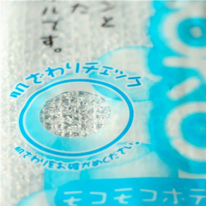 Мочалка для душа Kokubo Mokomoko Body Towel Blue
