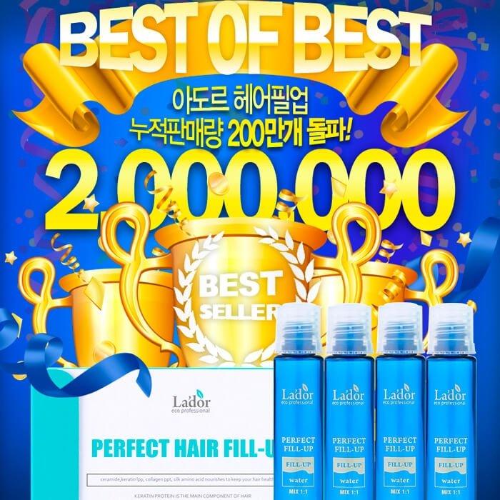 Филлер для волос La'dor Perfect Hair Fill-Up (20 шт)