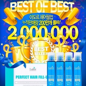 Филлер для волос La'dor Perfect Hair Fill-Up