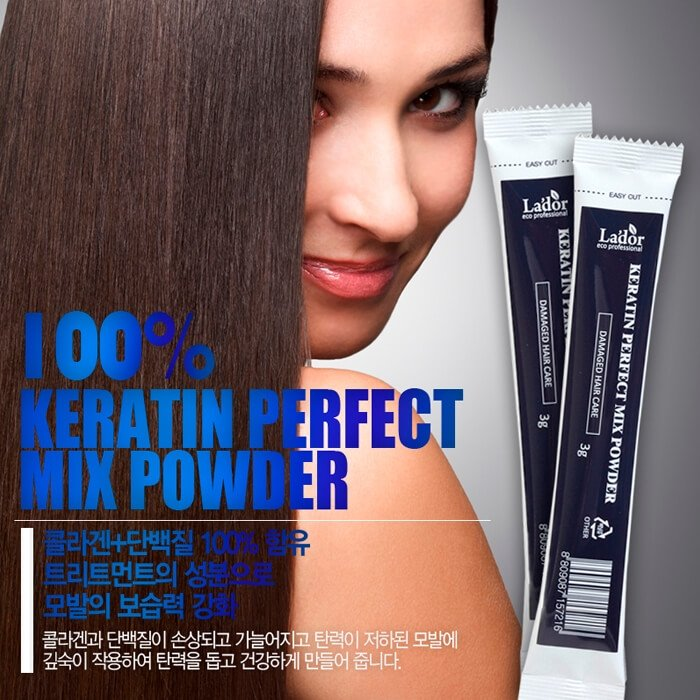 Маска для волос La'dor Keratin Perfect Mix Powder