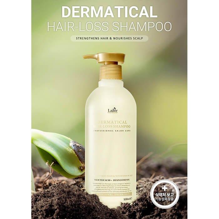 Шампунь для волос La'dor Dermatical Hair Loss Shampoo