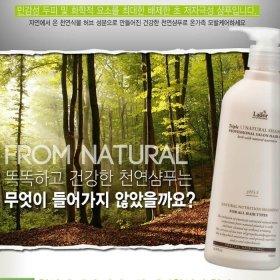 Шампунь для волос La'dor Triple x3 Natural Shampoo
