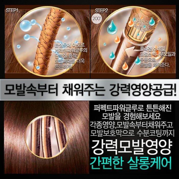 Клей для волос La'dor Keratin Power Glue (4х15 г)