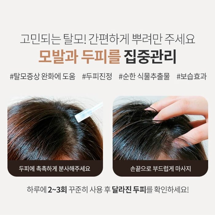 Тоник для волос La'dor Dermatical Scalp Tonic
