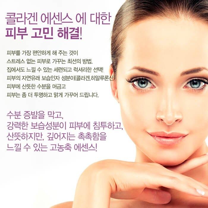 Эссенция для лица Ladykin Collagen Hydro Illuminative Essence