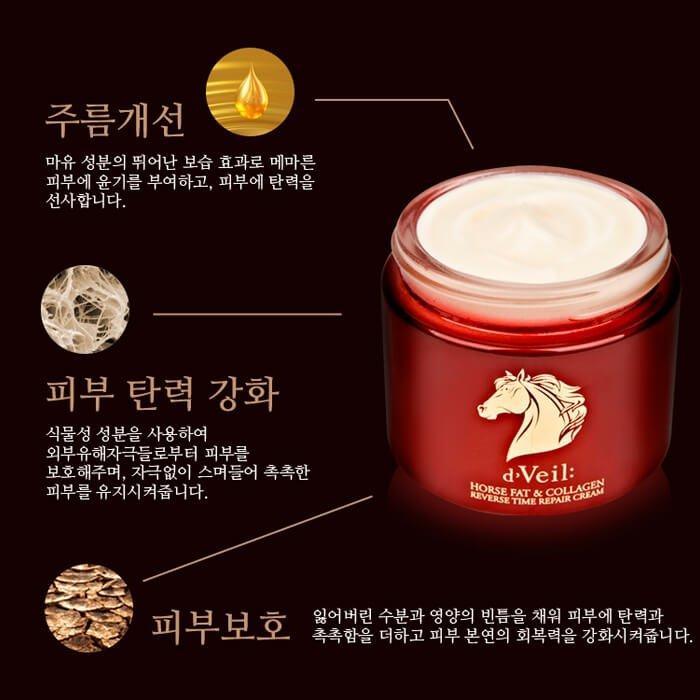 Крем для лица Ladykin d'Veil Horse Fat & Collagen Reverse Time Repair Cream