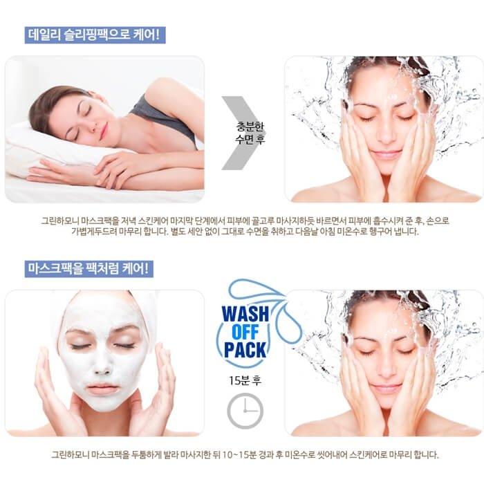 Маска для лица Ladykin Greenharmony Blueberry Mask Pack