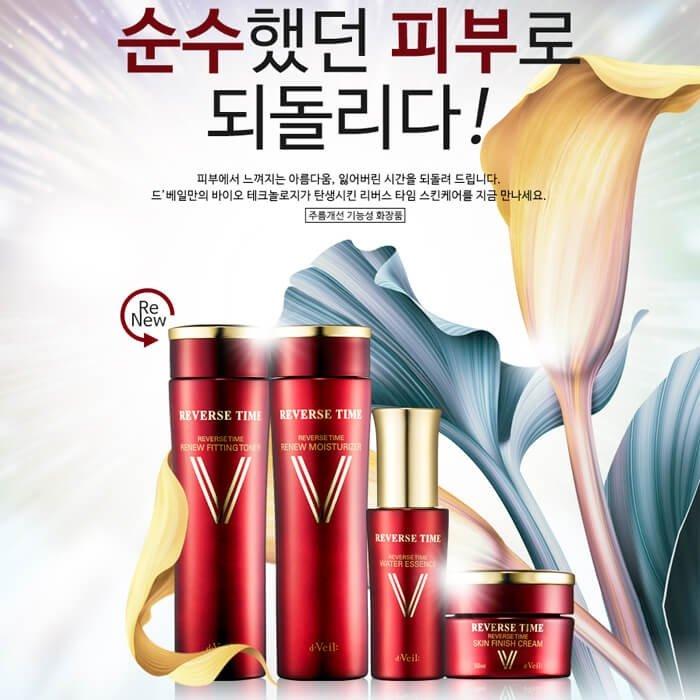 Набор для лица Ladykin d'Veil Reverse Time Skin Care Set
