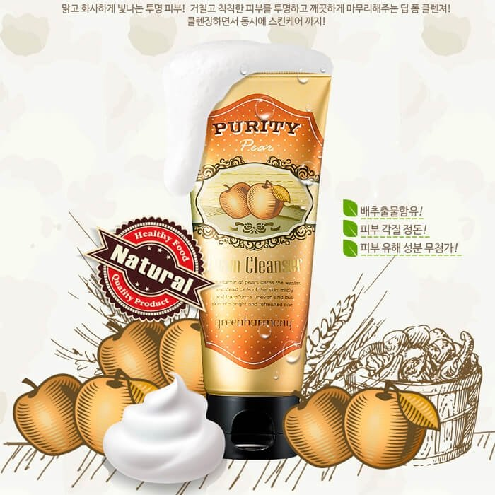 Очищающая пенка Ladykin Green Harmony Purity Pear Foam Cleanser