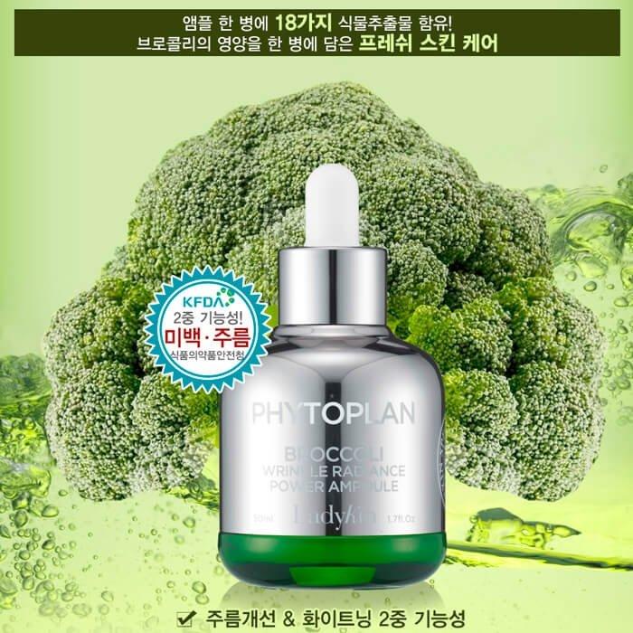 Сыворотка для лица Ladykin Phytoplan Broccoli Wrinkle Radiance Power Ampoule