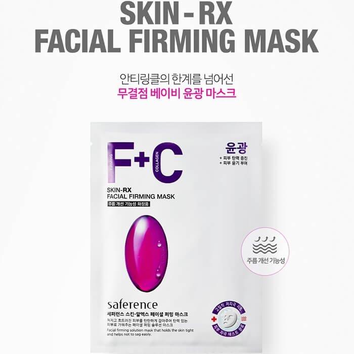 Тканевая маска Ladykin Skin-RX Facial Firming Mask