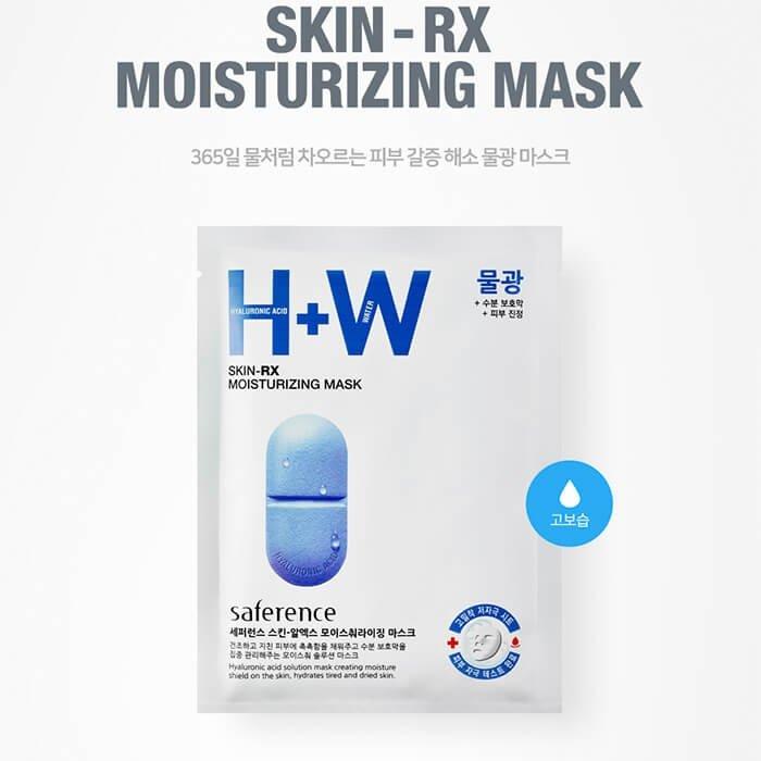 Тканевая маска Ladykin Skin-RX Moisturizing Mask