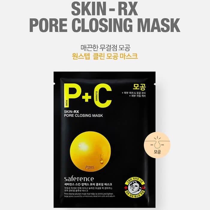 Тканевая маска Ladykin Skin-RX Pore Closing Mask